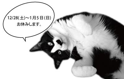 お知らせ用ちび太フォーマット.jpg